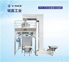VPA-908C1全自动包装机智能化高端小包装机