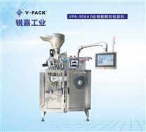 VPA-906AD 顆粒自動包裝機 銳嘉制造