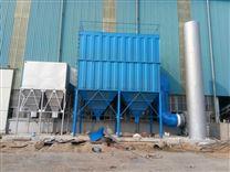 小型燃煤锅炉除尘器改造火花捕捉器设计工艺