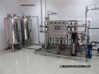 医院用水纯水系统,医用纯化水设备厂