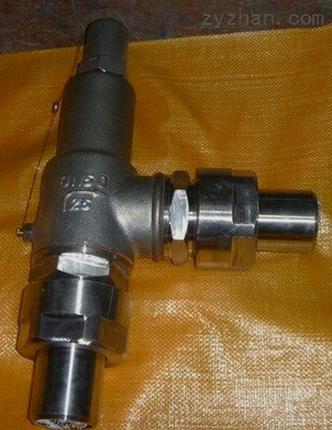 低温安全阀DAH-25 DN25