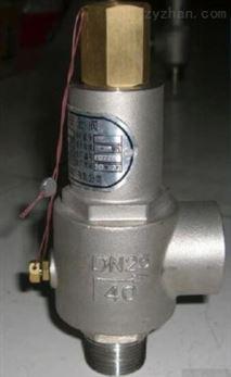 安全閥21CM08MN-362TF DN10 (3/8)