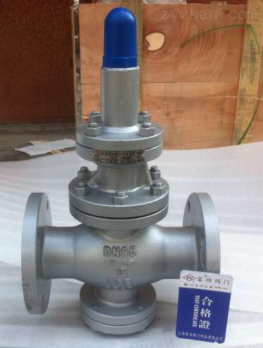 法兰蒸汽减压阀Y43H-16C