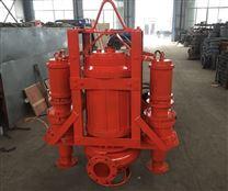 选矿厂沉淀池耐磨砂浆泵 潜水电动清淤泵