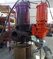 工厂沉淀池处理潜水渣浆泵  电动耐磨抽渣泵