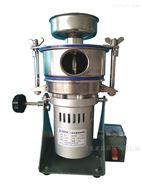 小型实验室超微粉碎机BC3-1