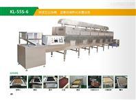 2019新型微波五谷杂粮低温烘焙熟化设备
