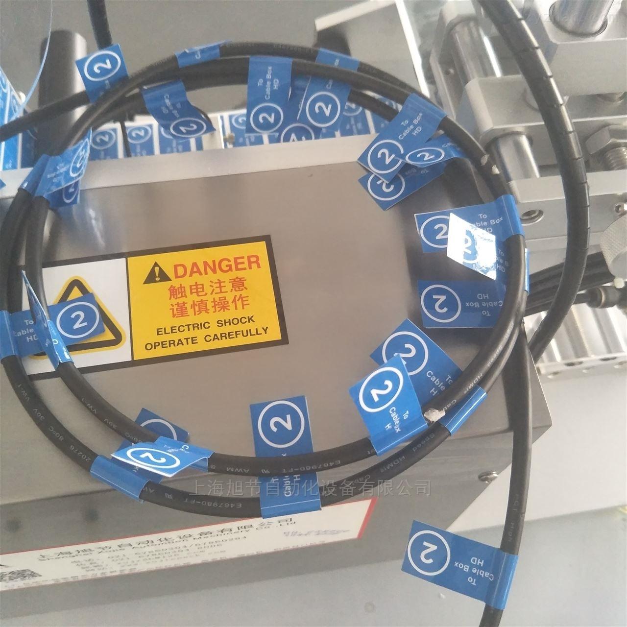 电线/电缆对折贴标机 汽车线束旗贴商标机