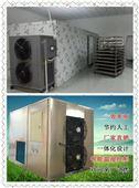 挂面空气能热泵烘干机五谷杂粮干燥设备||