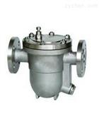 自由浮球式蒸汽疏水阀CS41H-25C简介