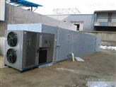 中草藥空氣能烘干設備中藥材熱泵干燥房