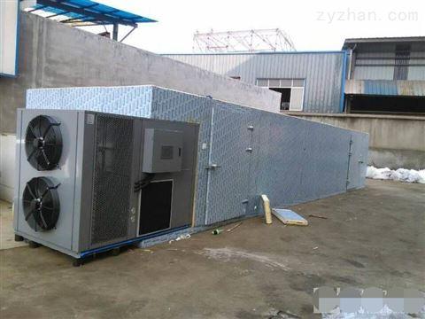 宠物饲料热泵烘干机 宠物零食干燥机
