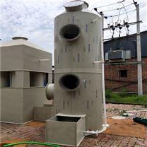 水雾喷淋过滤塔 PP耐酸碱喷淋塔