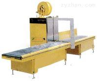 玉林全自動捆扎機裝置玉州在線紙箱捆包機