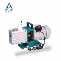 2XZ-0.5直联旋片式真空泵  厂家直销
