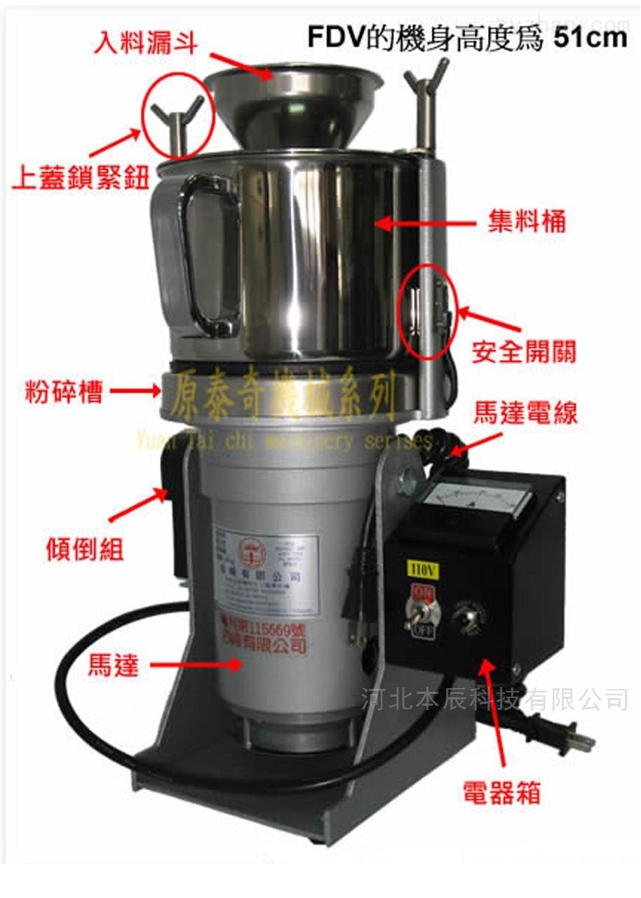 台湾超微粉碎机