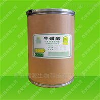 牛磺酸β-氨基乙磺酸