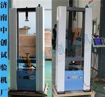 20KN减震弹簧压力试验机厂家