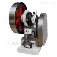 优惠的便宜的压片机天峰TDP-6
