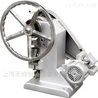供应粉剂成型实验室单冲压片机