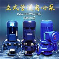 上海广泉立式管道清水增压泵