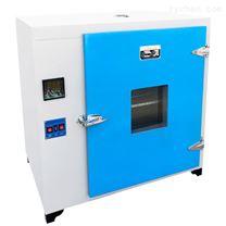 101-1B干燥箱.恒温干燥箱.工业干燥箱.沪粤明101-1B不锈钢胆干燥箱.现货供应