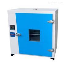 干燥箱.恒温/电热鼓风干燥箱.沪粤明101-2A数显电热鼓风干燥箱.101-2A智能恒温干燥箱