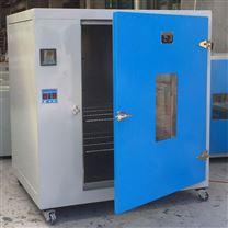 101-4A干燥箱.鼓風干燥箱.工業干燥箱.高溫烘箱.滬粵明101-4A數顯電熱鼓風干燥箱.質保承諾