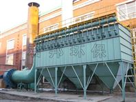 陕西榆林中频炉布袋除尘器比在线清灰效果好