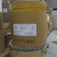 药用级玻璃酸钠 药理作用规格报价辅料