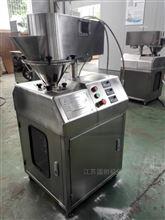 GLZ-25实验用干法制粒机直销