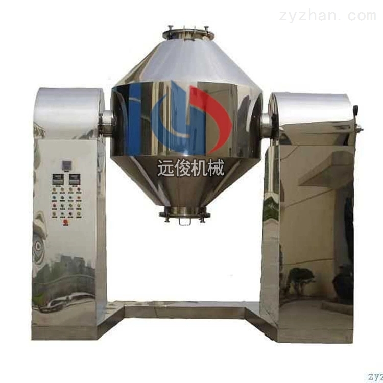 W型双锥干粉混合机搅拌机混料机