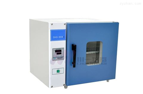 遼寧立式真空干燥箱DZF-6090操作步驟
