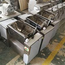 CH小型槽型混合机