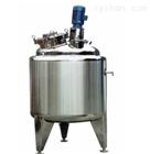 500L不銹鋼液體混合攪拌罐
