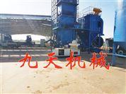 淀粉厂粉渣烘干机 红薯粉渣脱水烘干设备