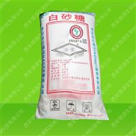 食用白砂糖厂家价格|--