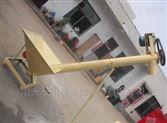 移动型垂直管式螺旋输送机