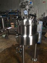 CT50L不锈钢攪拌罐
