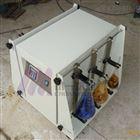 分液漏斗净化振荡器CYLDZ-6液液萃取装置