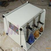 湖南分液漏斗振蕩器CYLDZ-8液液萃取