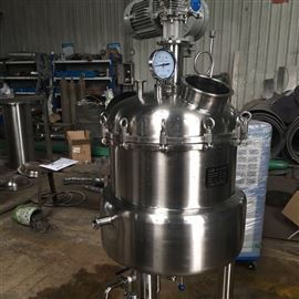 CT50L不锈钢搅拌罐