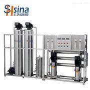 SH-LRO大型不锈钢清洗机配套反渗透纯水处理