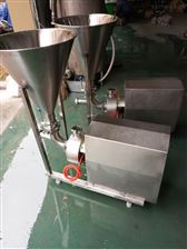 SRH高剪切乳化泵
