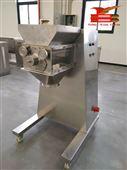 亚宝药机SUS304不锈钢摇摆式制粒机