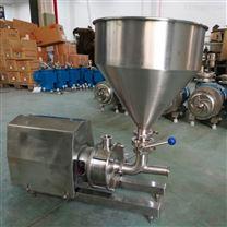 wei生级乳化泵