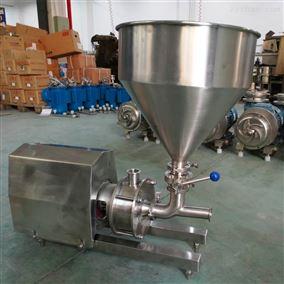 SRH卫生级乳化泵