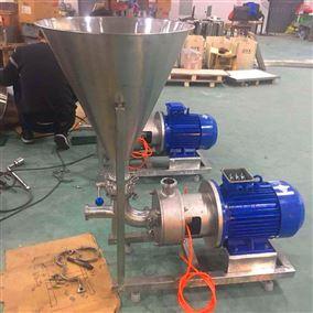 SRH乳化泵