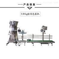 大剂量粉末包装机-| 大袋装|- 双螺杆-__ 直接称重|||