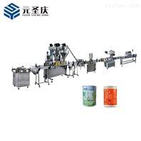 粉劑包裝生產線 高級定制 全自動 廠家直營